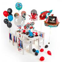 """Оформление шарами пакет детский """"Пиратская вечеринка"""""""