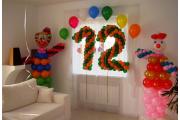 """Фигуры из шариков """"12"""""""
