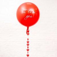 """Большой красный шар """"Ваша надпись"""""""